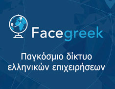facegreek banner